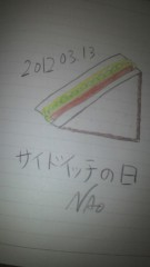 ShunKan 公式ブログ/さんど。。。★武田尚也です 画像1