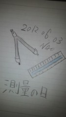 ShunKan 公式ブログ/測量。。。★武田尚也です 画像1