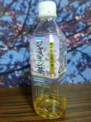 ShunKan 公式ブログ/レッスン 画像1