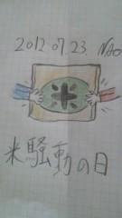 ShunKan 公式ブログ/米。。。。★武田尚也です 画像1