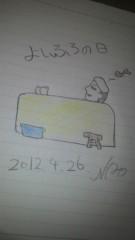 ShunKan 公式ブログ/ よいふろ。。。。★武田尚也です 画像1