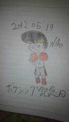 ShunKan 公式ブログ/ ボクシング。。。。★武田尚也です 画像1