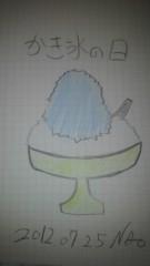 ShunKan 公式ブログ/かき氷。。。。★武田尚也です 画像1