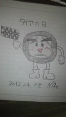 ShunKan 公式ブログ/タイヤ。。。★武田尚也です 画像1