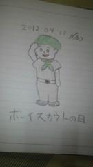 ShunKan 公式ブログ/ ボーイスカウト。。。★武田尚也です 画像1