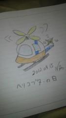 ShunKan 公式ブログ/ ヘリコプター。。。★武田尚也です 画像1