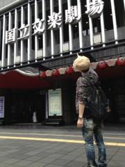 ShunKan 公式ブログ/ 今日と昨日。。。。★武田尚也です 画像3