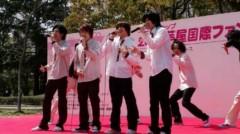 ShunKan 公式ブログ/橋本リュウジ★しゃしーん! 画像1