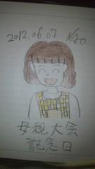 ShunKan 公式ブログ/母親。。。★武田尚也です 画像1