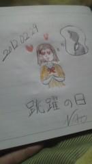ShunKan 公式ブログ/うるう。。。★武田尚也です 画像1