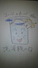ShunKan 公式ブログ/洗濯機。。。。★武田尚也です 画像1