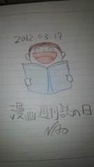 ShunKan 公式ブログ/週刊。。。★武田尚也です 画像1