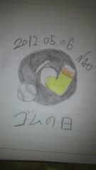 ShunKan 公式ブログ/ 今日と昨日。。。。★武田尚也です 画像2