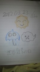 ShunKan 公式ブログ/気象。。。★武田尚也です 画像1