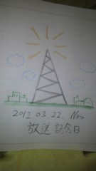 ShunKan 公式ブログ/放送。。。★武田尚也です 画像1