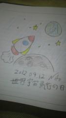 ShunKan 公式ブログ/宇宙。。。★武田尚也です 画像1