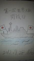 ShunKan 公式ブログ/第一次。。。。肉★武田尚也です 画像1