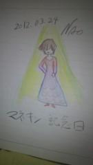 ShunKan 公式ブログ/祝。。。★武田尚也です 画像1
