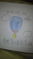 ShunKan 公式ブログ/熱気球。。。★武田尚也です 画像1