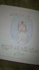 ShunKan 公式ブログ/赤十字。。。★武田尚也です 画像1