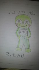ShunKan 公式ブログ/まりもっ。。。★武田尚也です 画像1