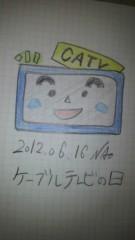 ShunKan 公式ブログ/ ケーブルテレビ。。。★武田尚也です 画像1