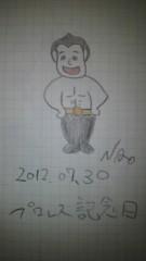 ShunKan 公式ブログ/プロレス。。。。★武田尚也です 画像1
