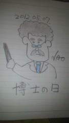 ShunKan 公式ブログ/ 博士。。。。微笑み★武田尚也です 画像1