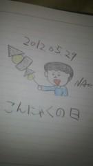 ShunKan 公式ブログ/蒟蒻。。。★武田尚也です 画像1