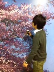 ShunKan 公式ブログ/春のうららの〜♪ 画像1