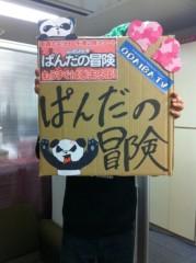 ・ 公式ブログ/オペラ 画像3