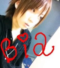 ・ 公式ブログ/誕生日☆ 画像1