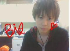 ・ 公式ブログ/びあんこ 画像1