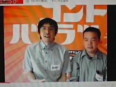 愛知万博(chu×3チューブ) 公式ブログ/キングオブコント発表 画像1