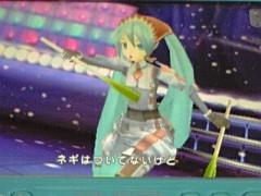 愛知万博(chu×3チューブ) 公式ブログ/PSP修理完了 画像1