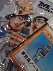 愛知万博(chu×3チューブ) 公式ブログ/M-1東京初日 見た 画像1