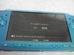 愛知万博(chu×3チューブ) 公式ブログ/PSP壊れた 画像1