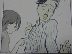 愛知万博(chu×3チューブ) 公式ブログ/�「3〜4コマ目」 画像2