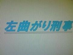 愛知万博(chu×3チューブ) 公式ブログ/チョイエロ4コマ� 1〜2コマ目 画像1