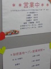 ��������(chu��3���塼�֡� ��֥?/�鲻�ߥ����� ����1