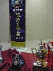愛知万博(chu×3チューブ) 公式ブログ/2010年競馬2月 画像2