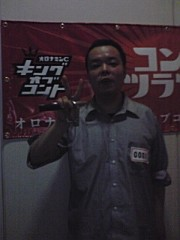 愛知万博(chu×3チューブ) 公式ブログ/いよいよキングオブコント2010 画像1