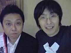 愛知万博(chu×3チューブ) 公式ブログ/鳩山さん 画像1