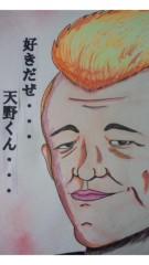 �ۥ� ��֥?/���Τ餻�Ǥ� ����1