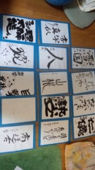 ホリ 公式ブログ/芸人美術部無事終了 画像1