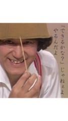 大和田礼子 公式ブログ/面白い写真 画像1