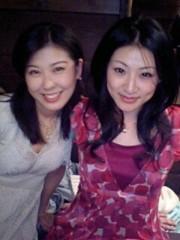 大和田礼子 公式ブログ/友達 画像1