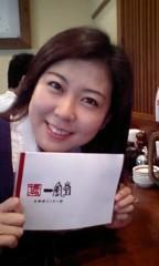 大和田礼子 公式ブログ/ラーメンはしごしました。 画像1
