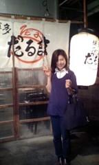 大和田礼子 公式ブログ/ラーメンはしごしました。 画像2