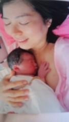 大和田礼子 公式ブログ/赤ちゃん誕生 画像1